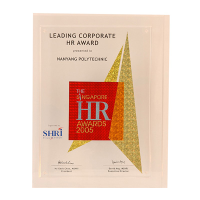 shri_leading_corporate_hr_award