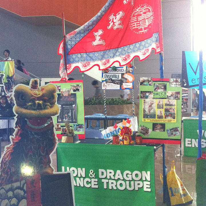 lion-and-dragon-dance-troupe-bg