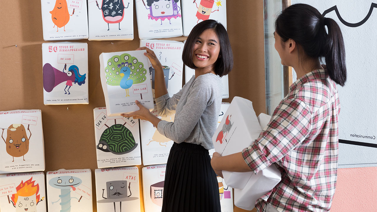 Specialist Diploma In Visual Communication