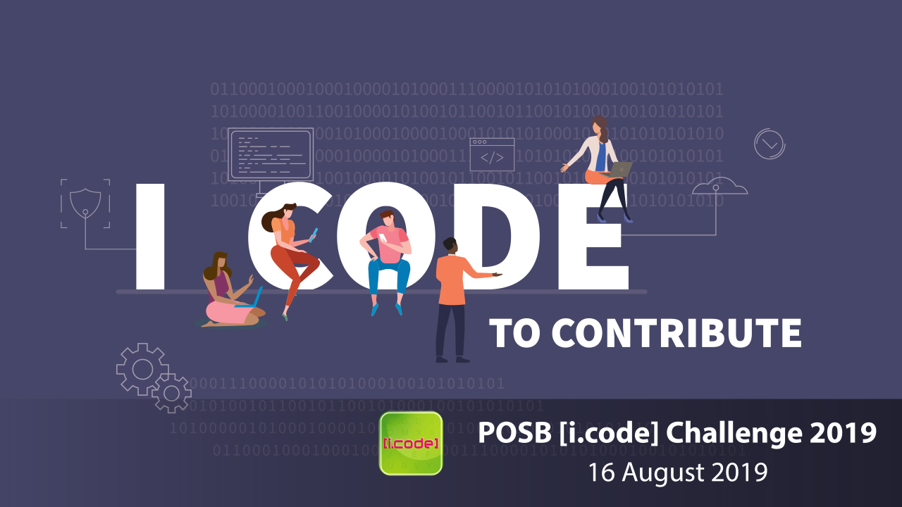 I Code To Contribute